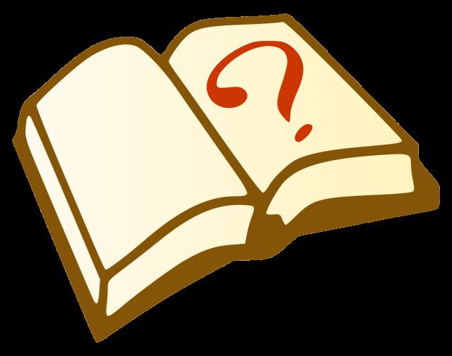 2000px-Question_book-2.svg