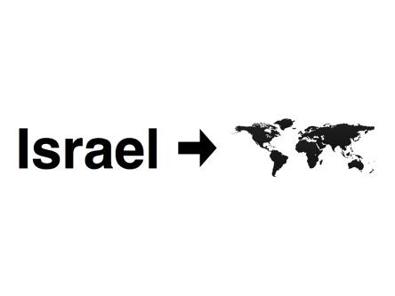 10142012IsraelAndWorld